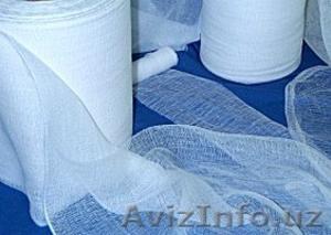 ткани. текстиль. спецодежда .одеяла. - Изображение #3, Объявление #666297