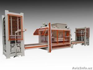оборудование для малого бизнеса - Изображение #1, Объявление #1189548
