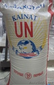 Реализуем муку пшеничную 1-го сорта, отруби на экспорт - Изображение #1, Объявление #1141552